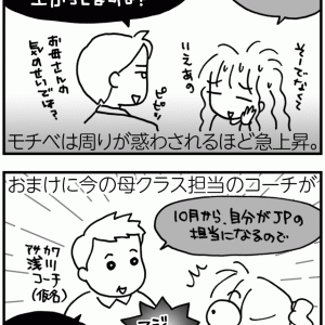 Starting Over【テニ厨/Game.336】