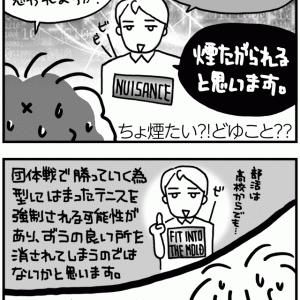 進路を思ふころ 〜中学校の部活〜【テニ厨/Game.338】