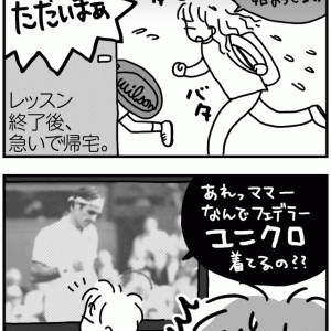 衝撃の衣替え Σ(ll゚艸゚(ll゚艸゚ll)゚艸゚ll)!!!【テニ厨/Game.170】