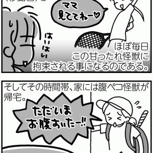 めっちゃ使える!魔法のアイテム【テニ厨/Game.171】