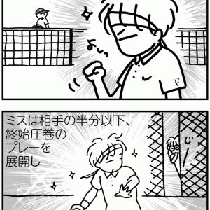 メンタルのチカラ〈結句〉【テニ厨/Game.179】