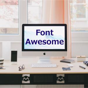 Font Awesomeのアイコンが表示されない!と思ったらバージョンが古いだけだった。