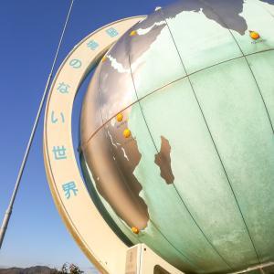 丸山総合公園は、大人も子どもも楽しめる!ローラーすべり台は滑る価値あり!