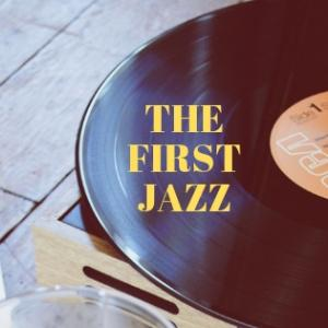 ジャズ初心者でもすごく聴きやすい名曲を10個厳選して紹介します。