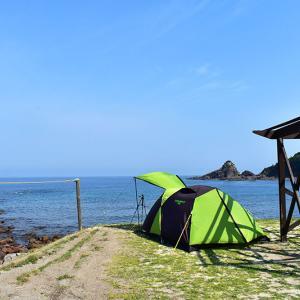 ヒロシキャンプ×KUMAMOTOのキャンプ場