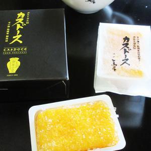 【長崎】平戸のお菓子