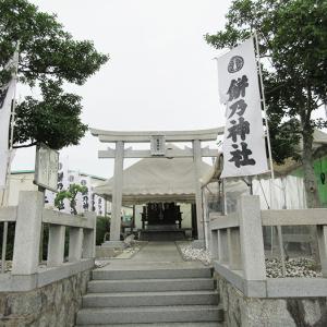 餅米もちだんご村餅乃神社(直方市)