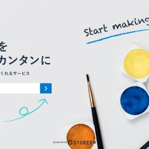 ブログのロゴを誰でも簡単に作れるWebアプリ「ロゴメーカー」を紹介します!