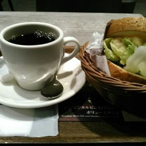 フォレスティコーヒー 『タマゴサンド』