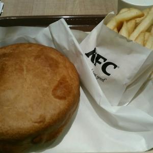 KFC 『チキンポットパイ』