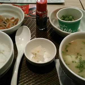 ガスト 『根菜具だくさん味噌汁定食』