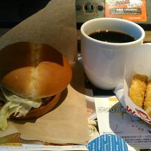 ファーストキッチン・ウェンディーズ 『モーニングサンド(BLTエッグ)』