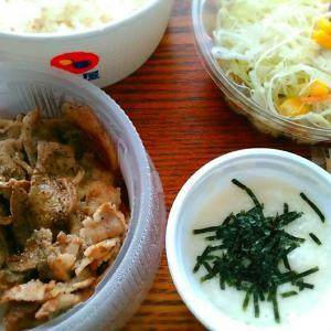 松屋 『牛焼肉定食』