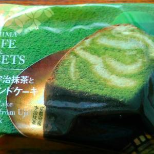 ファミリーマート 『京都府産宇治抹茶とミルクのパウンドケーキ』