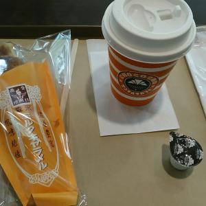 サンマルクカフェ 『森永ミルクキャラメルチョコクロ』
