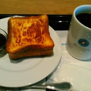 エクセルシオールカフェ 『厚切りフレンチトースト』