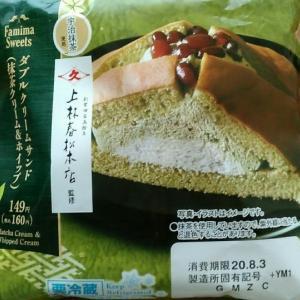 ファミリーマート 『ダブルクリームサンド(抹茶クリーム&ホイップ)』