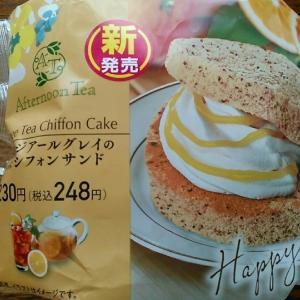 ファミリーマート 『オレンジアールグレイの紅茶シフォンサンド』