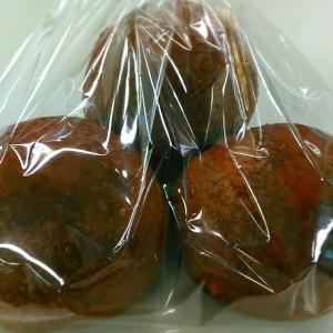 ディーン&デルーカ 『丸ごと葡萄チョコレートパン』