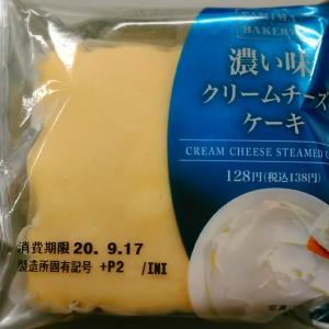 ファミリーマート 『濃い味クリームチーズケーキ』