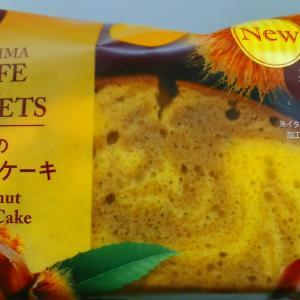 ファミリーマート 『栗のパウンドケーキ』