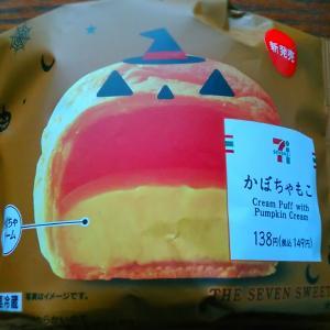 セブンイレブン 『かぼちゃもこ』