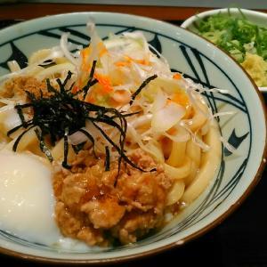 丸亀製麺 『旨辛月見まぜ釜玉』