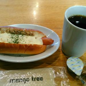 マンゴツリーカフェ+バー 『チーズドッグ』