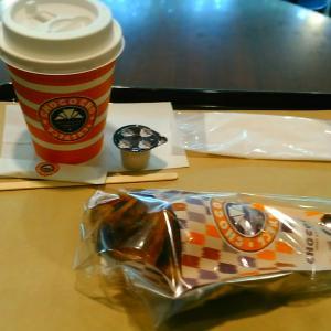 サンマルクカフェ 『ほうじ茶チョコクロ』