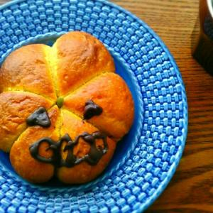 ディーン&デルーカ 『丸ごとかぼちゃ』