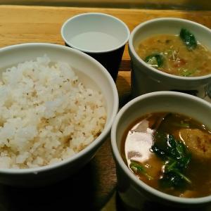 スープストックトーキョー 『麹味噌とがんもどきの和風スープ、鶏つくねと春雨の黒酢煮込みスープ』