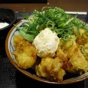 丸亀製麺 『タル鶏天ぶっかけ』