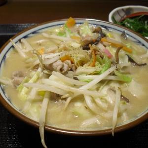 丸亀製麺 『豚ちゃんぽんうどん』