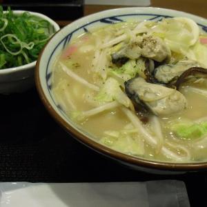 丸亀製麺 『牡蠣ちゃんぽんうどん』