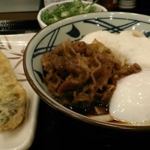 丸亀製麺 『牛とろ玉うどん』