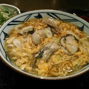 丸亀製麺 『牡蠣たまあんかけ』