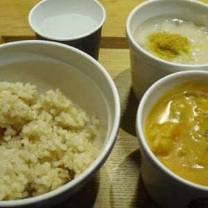 スープストックトーキョー 『野菜と鶏肉のトマトシチュー、真鯛とボッタルガのOKAYU』