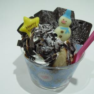 31アイスクリーム 『クリスマスサンデー』