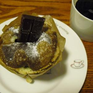 ヴィドフランス 『贅沢チョコクリームパン、クリスピー林檎クロワッサン』