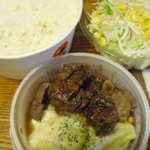 松屋 『牛リブロースのカットステーキ定食』