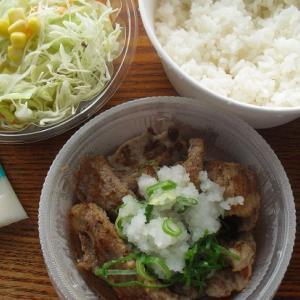 松屋 『厚切り豚焼肉定食』