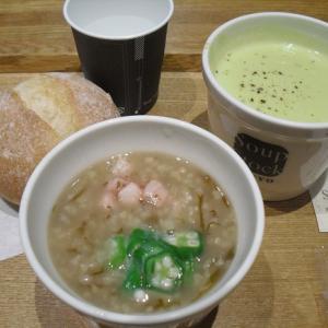 スープストックトーキョー 『枝豆とえんどう豆のグリーンポタージュ、オクラともずくの焙じ茶粥』
