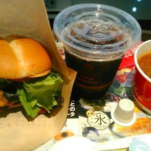 ファーストキッチン・ウェンディーズ 『夏野菜BBQバーガー』