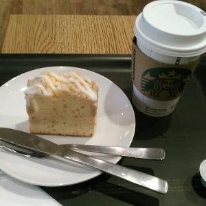 スタバ 『Coffee & Espressoケーキ レモン』