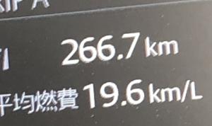 能登ドライブ旅行での燃費報告(#11~#13)
