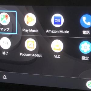CarPlay AndroidAuto 本当に使えるのこれ?