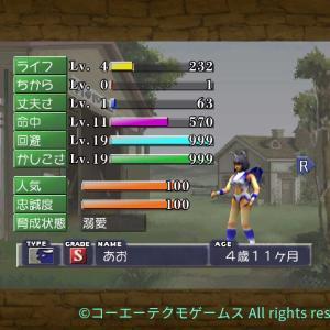 「モンスターファーム2」移植版 -感想レポ- 蘇る思い出!!青春時代に一番プレイしたゲームを再プレイ!!