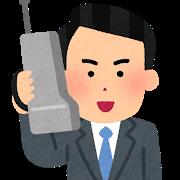 (私なりの)携帯電話キャリア選びのススメ