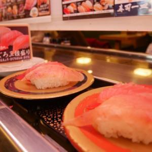 チャンスは回転寿司に似ている