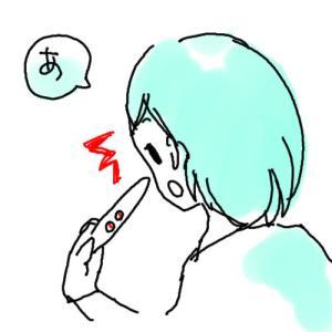 妊婦生活②